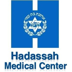 Hadassah Medical Center - UNFO's partner